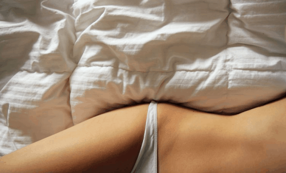 Бактериалната вагиноза е вагинална инфекция, която се проявява когато се наруши нормалният баланс на добрите и лошите бактерии във влагалището.